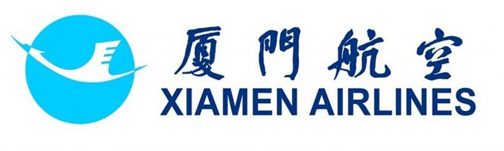 xiamen-airline-logo